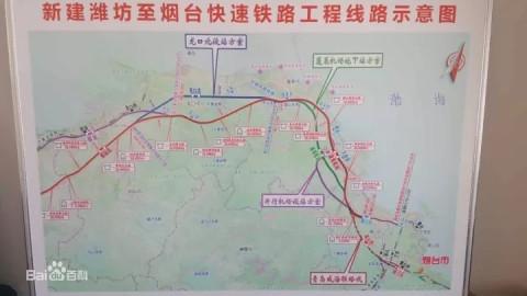 俩小时就能到天津! 山东又一条高铁连接青岛!
