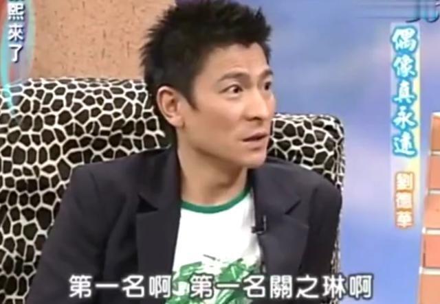 关之琳: 如果不是某事和为嫁进豪门, 我大概和刘德华已经生孩子了