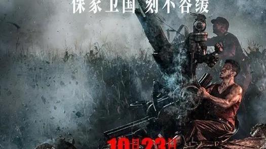 年末到春节国产片最强盘点!管虎张艺谋郭敬明刘德华谁能战唐探3