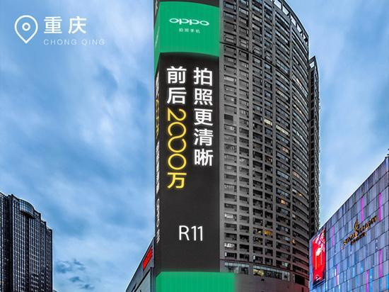 r11手绘海报