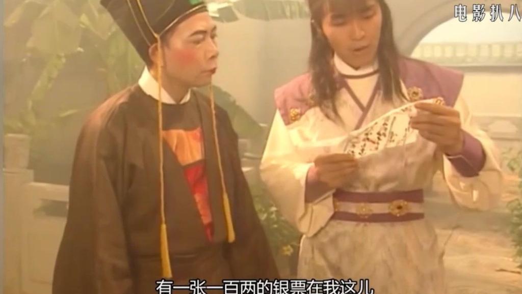星爷和张卫健的这部武侠电影,99.9%的网友都没看过!
