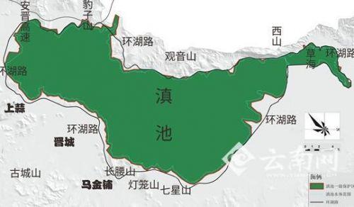 滇池一级保护区为323.95平方公里 占滇池流域11%