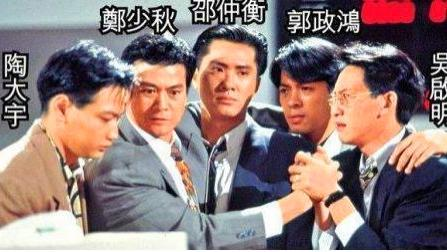 """28年后《大时代》""""丁家五蟹""""再聚首,郑少秋直言想拍电影版:只记得蓝洁瑛了"""