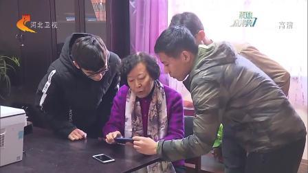 """河北大学: 微电影教学 让思政课""""活""""起来"""