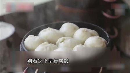 秋瓷炫韩国节目大赞中国美食,十字怒怼主持人,为中国疯狂打call