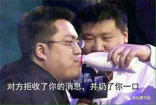 中国足协超级杯? 中国足坛毒奶杯还差不多!(图2)