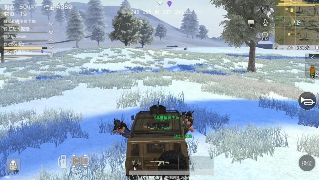 荒野行动 雪地模式从头穷到尾9杀吃鸡