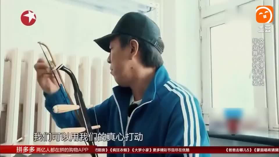《极限挑战》黄渤罗志祥鬼马表演太招笑, 张艺兴难适新角色!