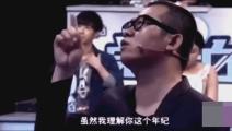 土豪老板上场就叫板涂磊,现场直接砸场子,涂磊霸气怒吼: 这是我的场子!