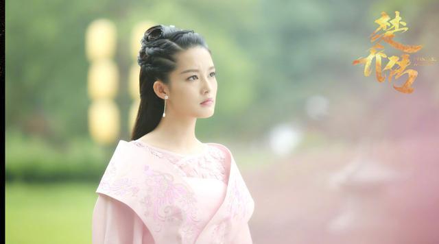 李沁饰 元淳:角色经历大夏公主,初期性格率真可爱 喜欢燕洵,但在遭遇