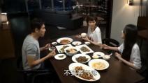 唐嫣和钟汉良吃饭很斯文,她却这样吃饭,而实际拍摄时是这样的!