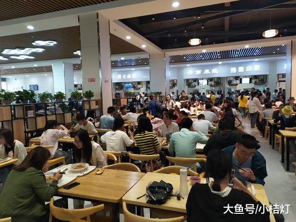 新大学食堂, 饭菜有点贵, 猜猜多少钱