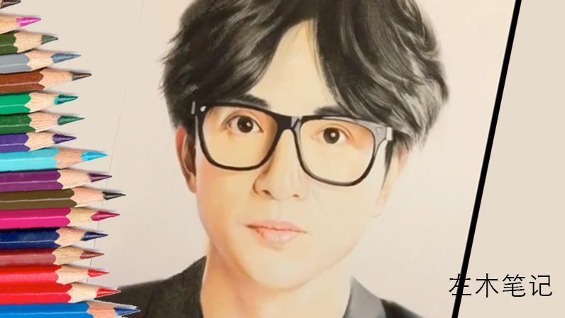 打开 打开 儿童彩铅绘画之薛之谦肖像画,选一个喜欢的明星,把他画