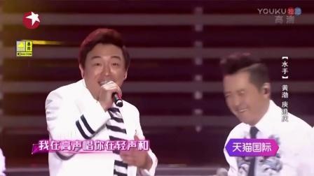 黄渤跟哈林唱的这首歌,逼疯强迫症患者,网友:好想接下去唱啊