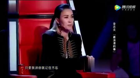 《中国好声音》的学员改编完这首歌曲后,原唱再也不敢演唱了!