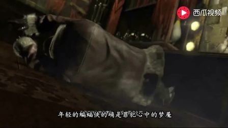游戏群雄殿: 《阿卡姆起源》黑暗骑士 蝙蝠侠