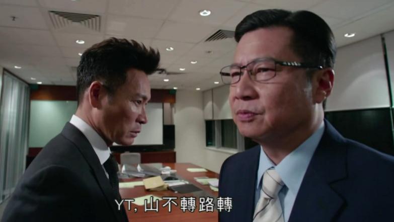 TVB《白色強人》程洛雯手術出狀況, 醫療真相揭發, 結局撲朔迷離