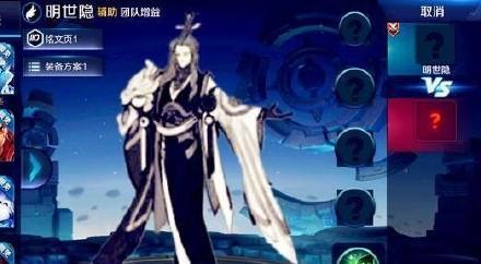 王者荣耀: 又一新英雄将登陆体验服, 悟空紫霞成官方最强cp