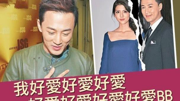 林峰张馨月结婚, 所以人生的出场顺序, 有那么重要吗