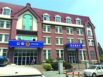 近日,青岛市公安局通过官方微博首次集中公布了全市 250 个各类