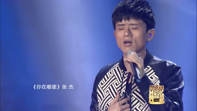 20140522酷狗音乐颁奖典礼 张杰 十大金曲