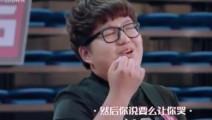 快乐男声: 选手原创《外婆》唱哭评委陈粒