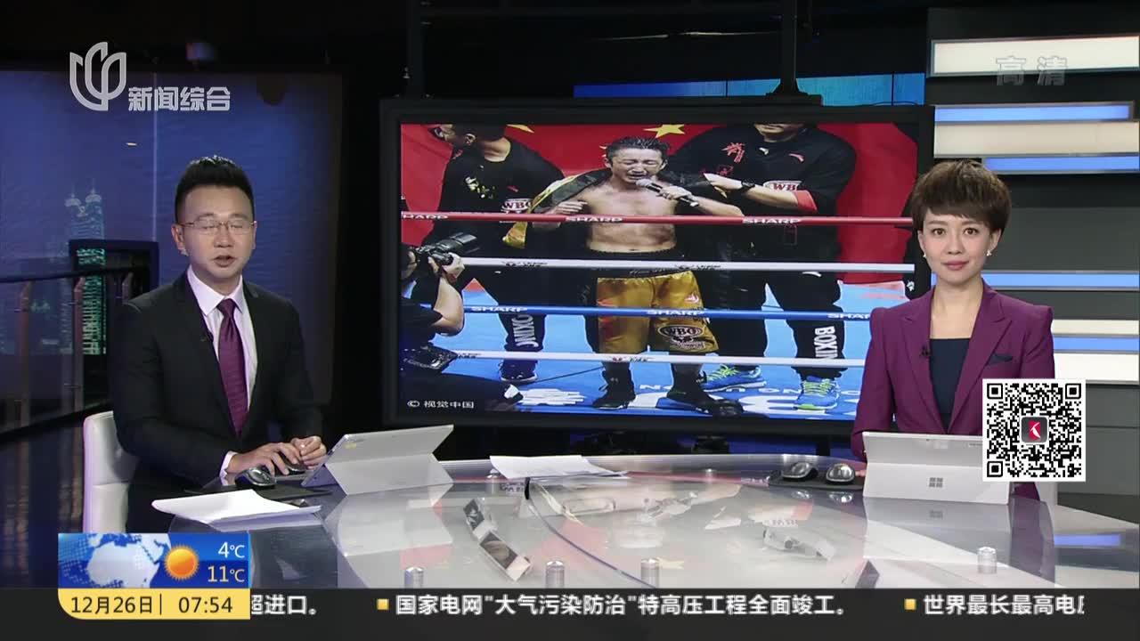北京青年报 长春晚报: 经纪公司否认逼邹市明参赛 将追究造谣中伤者责任 上海早晨 171226