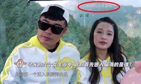 跑男 跟李沁 接吻 之后, 陈赫却多了一个口头禅