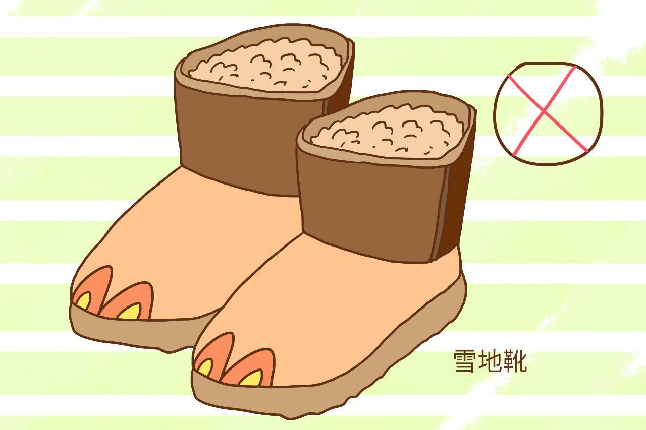 雪地靴 图片