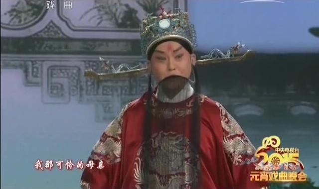 京剧袁慧琴罢宴曲谱