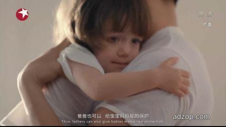 刘烨合生元婴幼儿奶粉高清广告