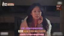 萌妹纸为李孝利夫妇创作歌曲,意外获得音乐家的好评