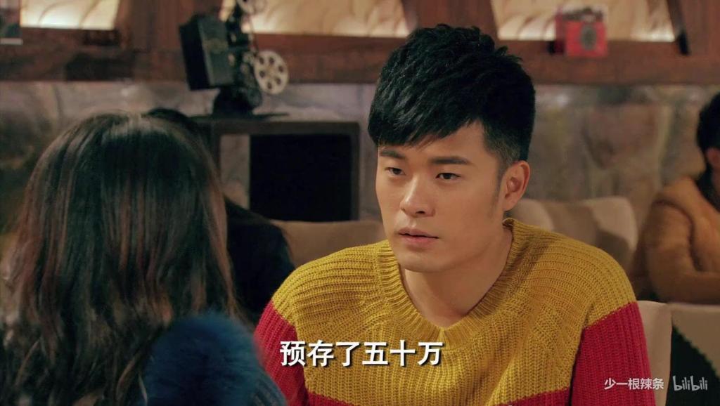 【爱情公寓4】张伟名言便宜谁也不能便宜中国移动,曾小贤要醉酒和诺澜说分手