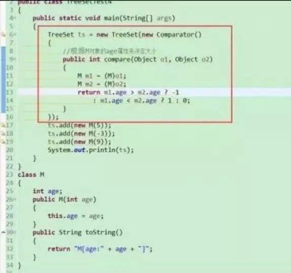 程序员月薪上万, 竟看不懂这段代码! 网友: 给他500都嫌多(图2)