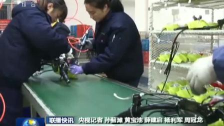 联播快讯: 电动自行车新国标公示