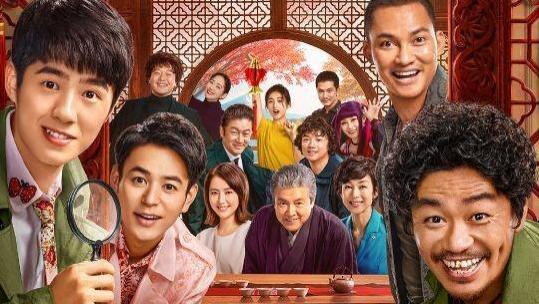 《哪吒》定档春节,与《唐探3》正面交锋,危吗?你更看好谁?