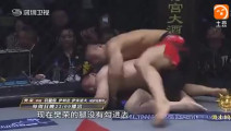 他口出狂言说中国拳手水平不行 上场遭中国小伙暴打KO , 差点打死