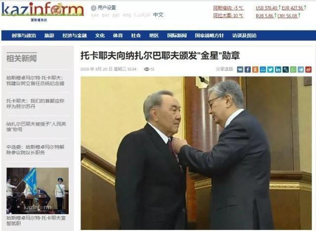 """""""中国人民的老朋友"""", 他就任后干的第一件事就是这个"""