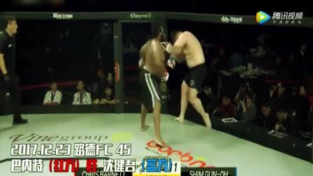 韩国拳手无视对手太张狂,结果被打惨了!做人要低调出拳要高调!