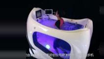这个浴缸花9万值得吗?