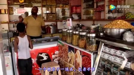 在印度100元人民币到底能买到啥?说出来中国男乐了