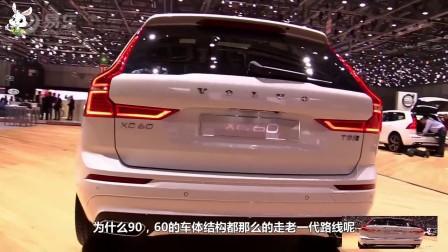 起售37万,车好便宜才是王道,沃尔沃XC60新车解读