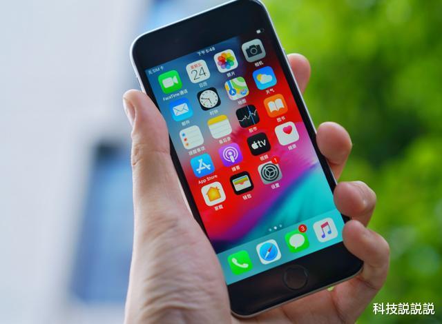 就是苹果正式官宣以旧换新,支持iPhone11等5款机型的选购,你们等到了吗(图5)