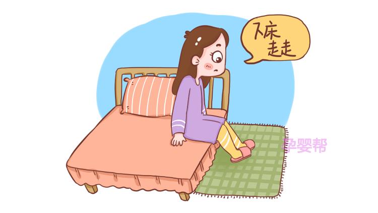 坐月子期间, 宝妈别做这几件啥事, 不然容易落下月子病(图3)