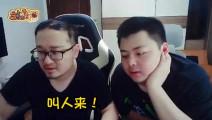 LOL主播炸了: 孙亚龙最强毒奶视频 连西卡都看不下去了