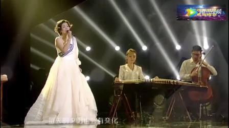 龚琳娜翻唱《隐形的翅膀》,一般人享受不了,台下张韶涵表情亮了