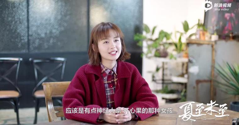 郑合惠子在表现出颜末天真可爱的同时,更增添了颜末身上逗比幽默的一