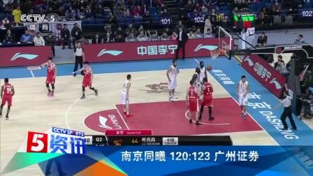 希克森46+22汉斯布鲁27+10 同曦主场惜败广州