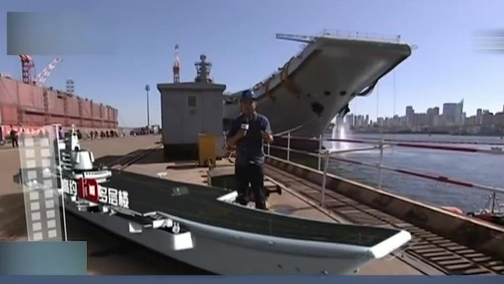 首艘国产航母正进行系统设备调试和舾装施工