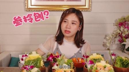 大吃货爱美食】cook guide 菠萝包 150427